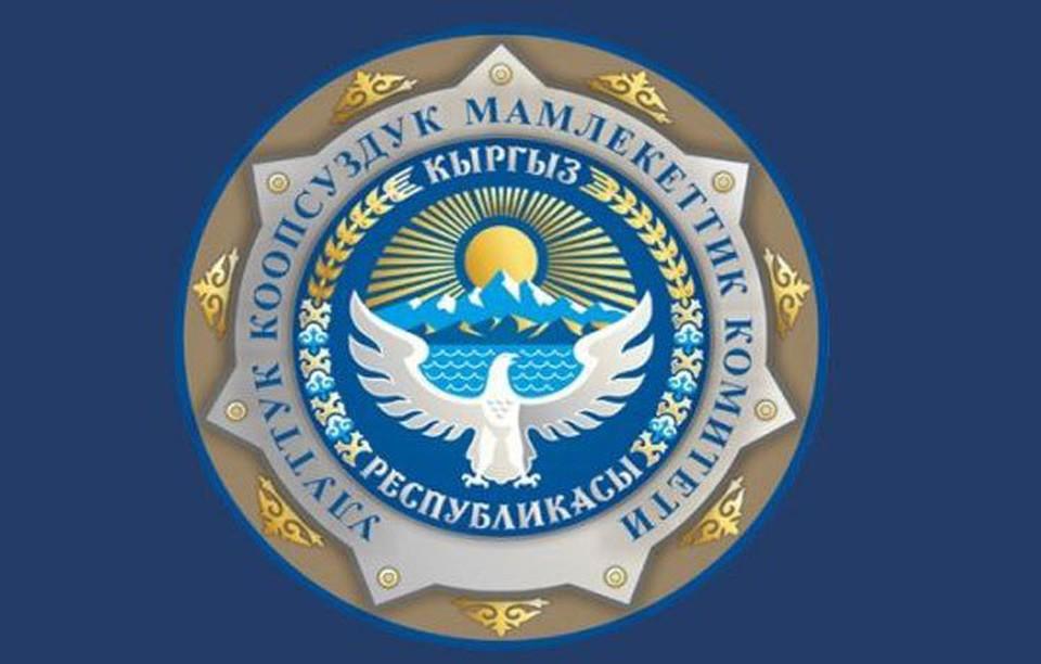 В ГКНБ прокомментировали уголовное дело в отношении Жалила Атамбаева.