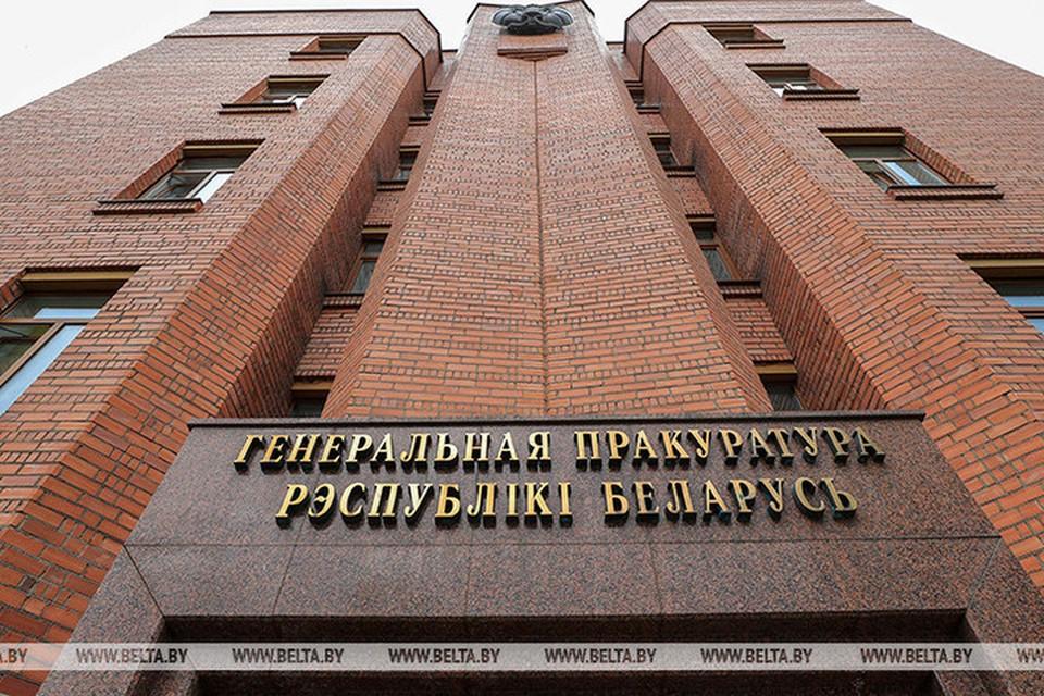 Генпрокуратура возбудила уголовное дело за подготовку акта терроризма. Фото: БелТА