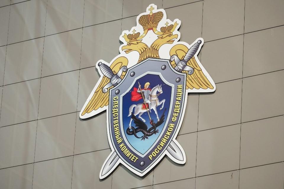 В настоящее время сотрудники СК РФ по Кировской области продолжают устанавливать все обстоятельства произошедшего. Фото: kirov.sledcom.ru
