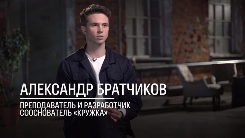 Уроженец Воткинска образовывает детей в провинции