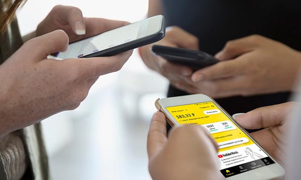 Каждый третий абонент Билайн в Центральном регионе выбирает управление тарифом со смартфона.