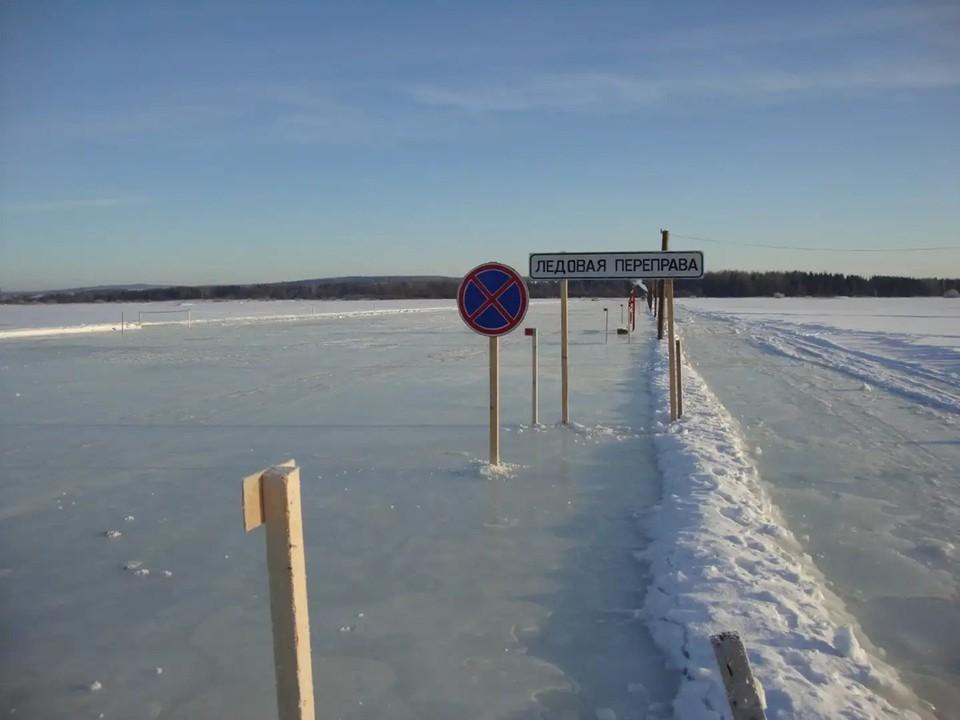 Грузоподъемность единственной ледовой переправы в Удмуртии вновь уменьшили до 3,5 тонн