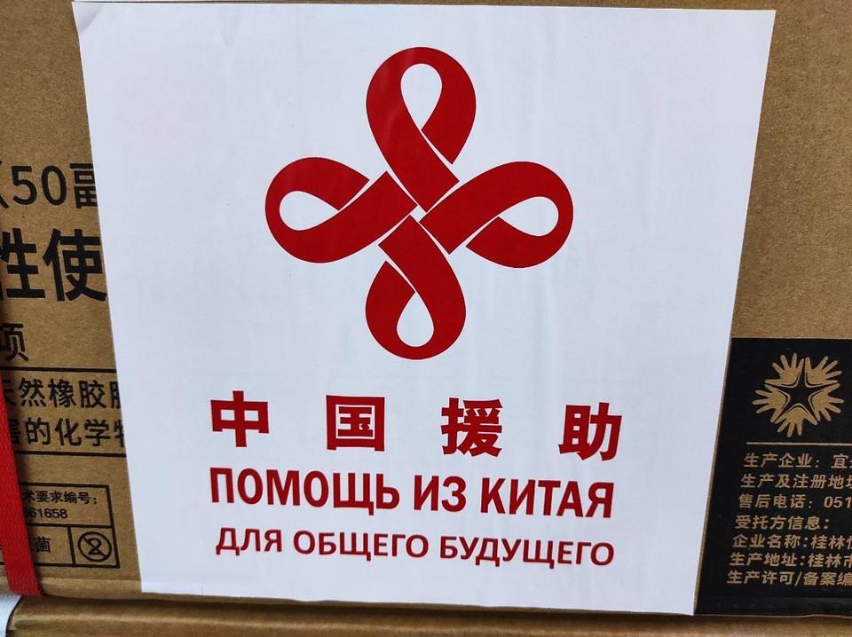 Кыргызстан получил очередную гумпомощь от КНР.