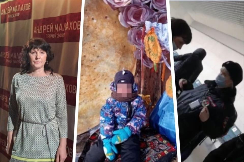 Родственники и бывшая жена делят детей неблагополучной матери. Фото: предоставлено Анной Тажеевой.