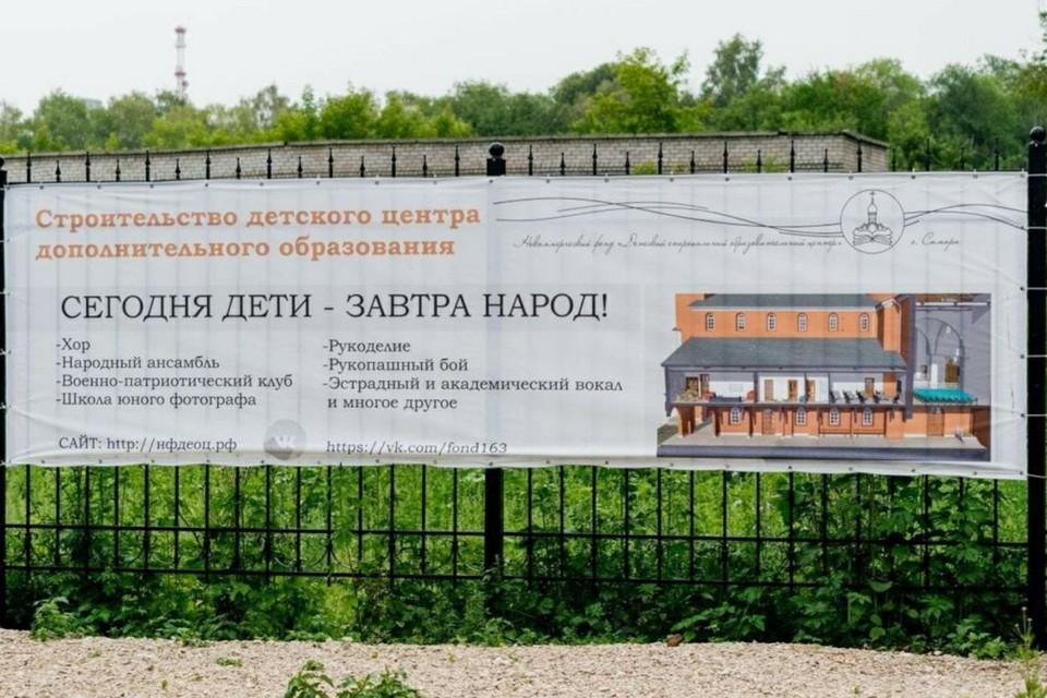 Рядом с Ботаническим садом возводят детский центр от РПЦ