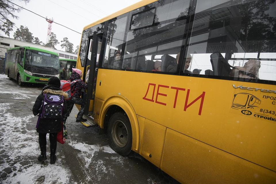 С 1 апреля стоимость проезда выросла с бесплатной до 25 рублей