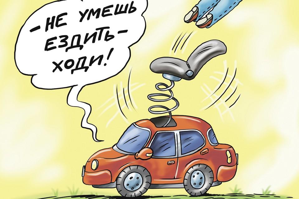 Вопрос дня: Что сделать, чтобы беспредельщики на дорогах никогда не могли сесть за руль?