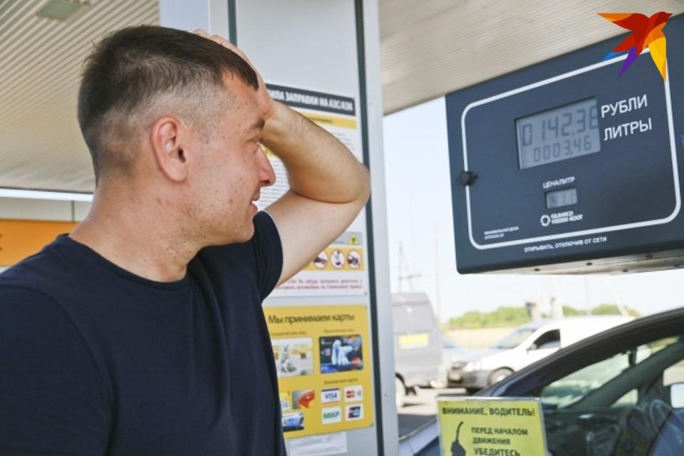 Литр бензина в Мурманске стоит 49,05 рублей.