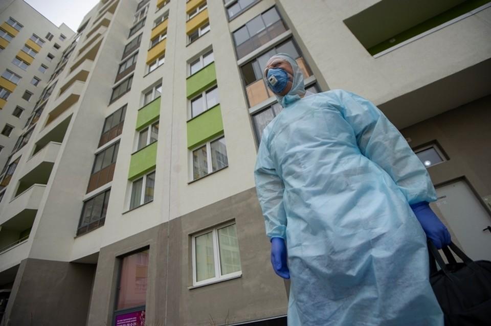 В каких городах Кузбасса больше весго заболевших коронавирусом