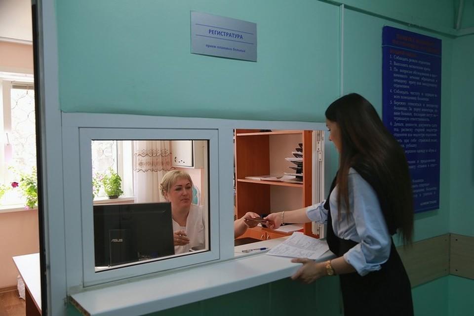 В Красноярске в Северном появится современная поликлиника на 500 посещений