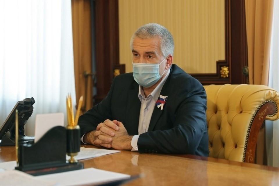 Глава Крыма просит наказать депутатов за сокрытие информации. Фото: Сергей Аксенов / ВКонтакте