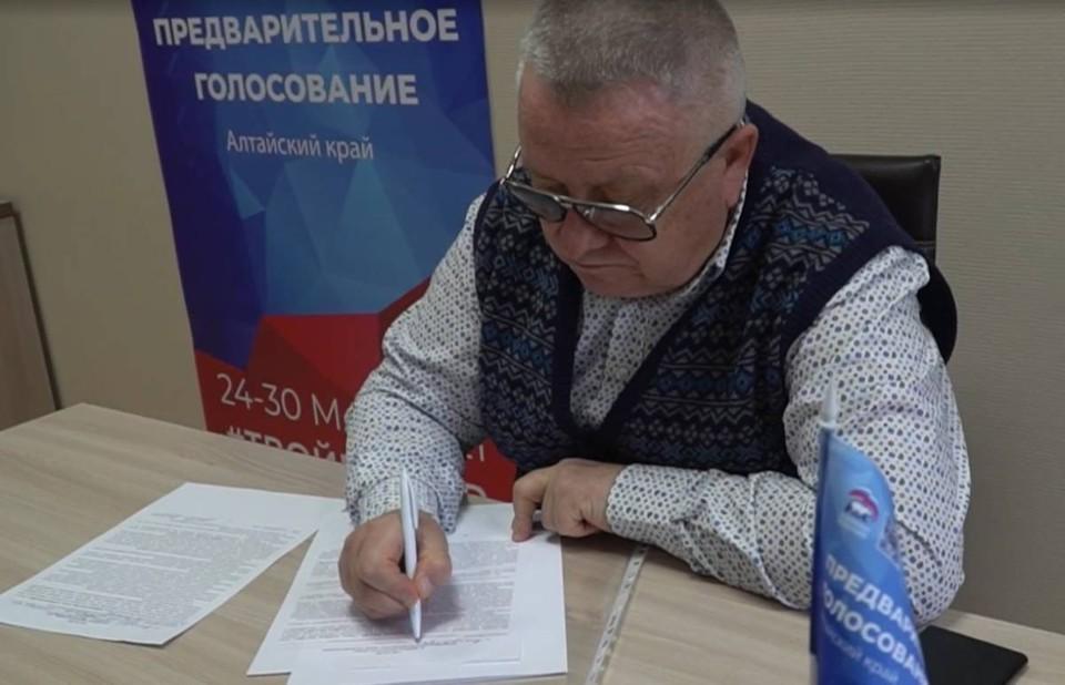 Сергей Писарев. Фото предоставлено ЕР