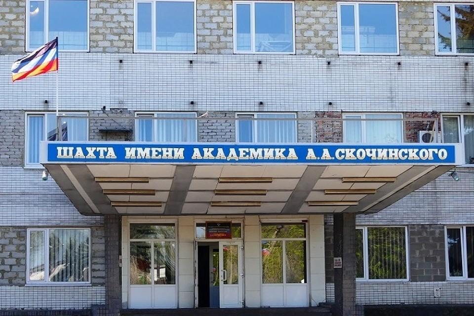 ФОТО: Минугля ДНР