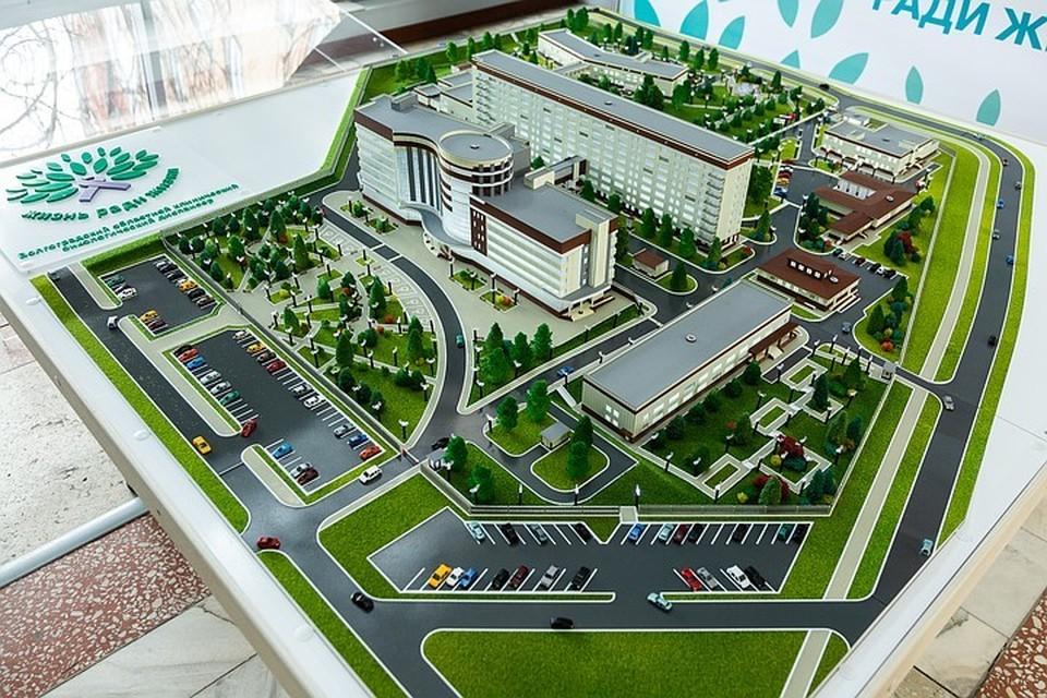 Онкодиспансер в Волгограде превратится в большой медицинский комплекс. Фото: АВО.