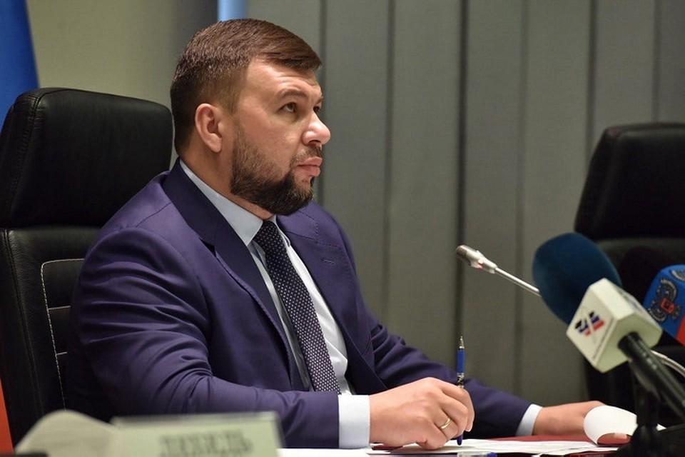 Денис Пушилин рассказал о новых возможностях программы. Фото: Сайт Главы ДНР