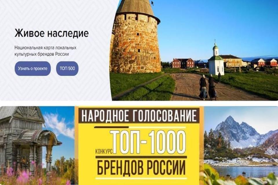 Десять культурно-туристических центра Кировской области предварительно вошли в 1000 лучших в РФ. Фото: kirovreg.ru