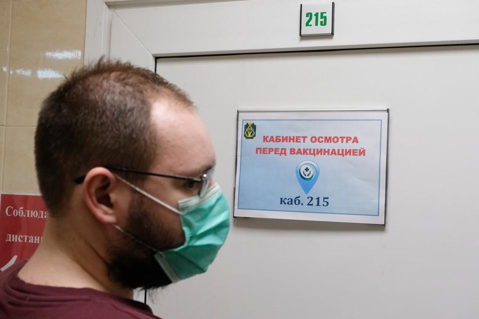 В Петербурге откроют еще 7 пунктов вакцинации от коронавируса