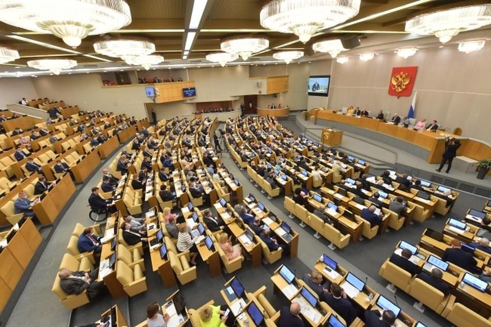 В Госдуме предложили не прерывать уголовные дела о побоях и клевете после примирения сторон