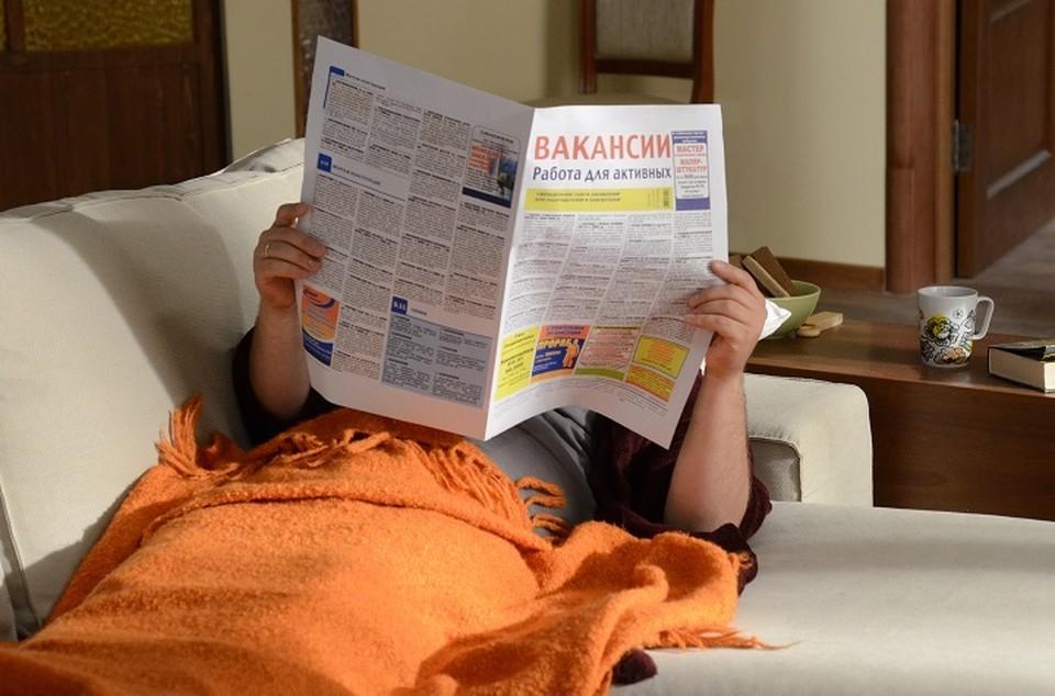 В настоящее время безработным предприятия Татарстана предлагают на выбор 44 998 вакансий.