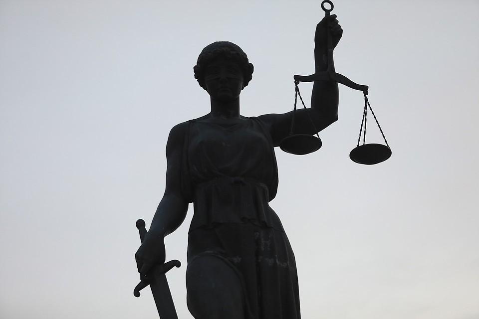 Теперь находчивому администратору грозит до 6 лет лишения свободы