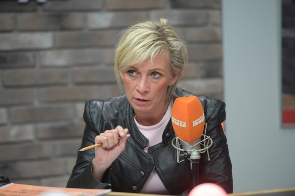 Мария Захарова заявила, что что вступление Украины в НАТО может угрожать ее государственности