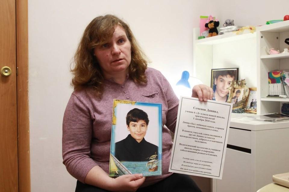 """Мать школьника, убитого академовскими молоточниками, спустя 10 лет после трагедии: """"Сыну размозжили голову молотком, а все думали, что он разбился о деревья"""""""