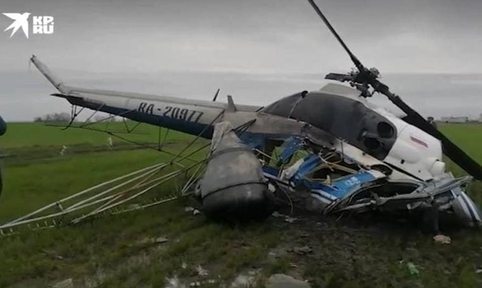 Крушение вертолета в Краснодарском крае