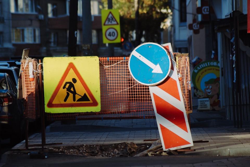 На Ракитовском шоссе в Самаре начнут делать ремонт