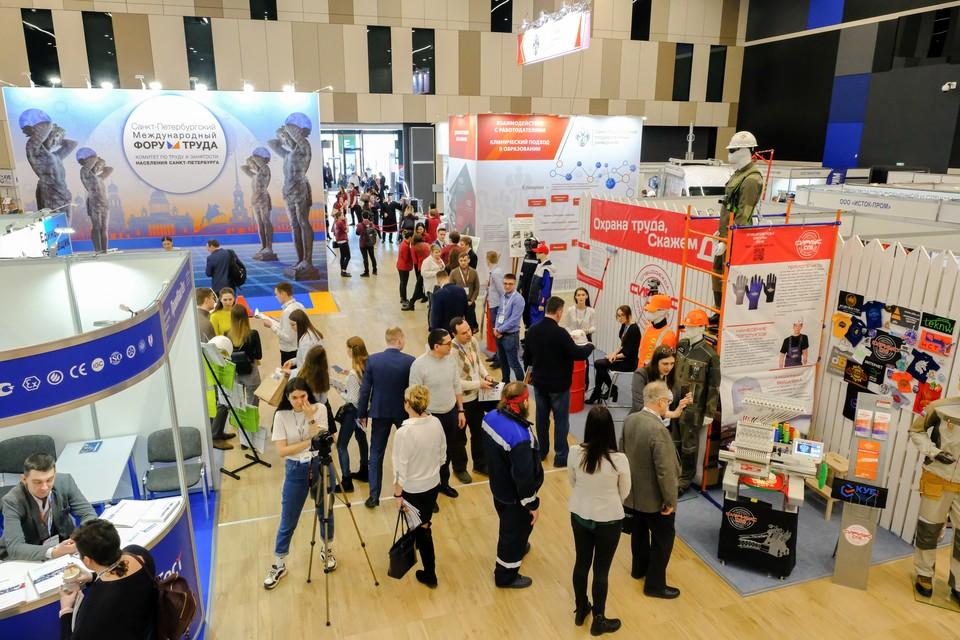 В Петербурге начал работу V Международный форума труда