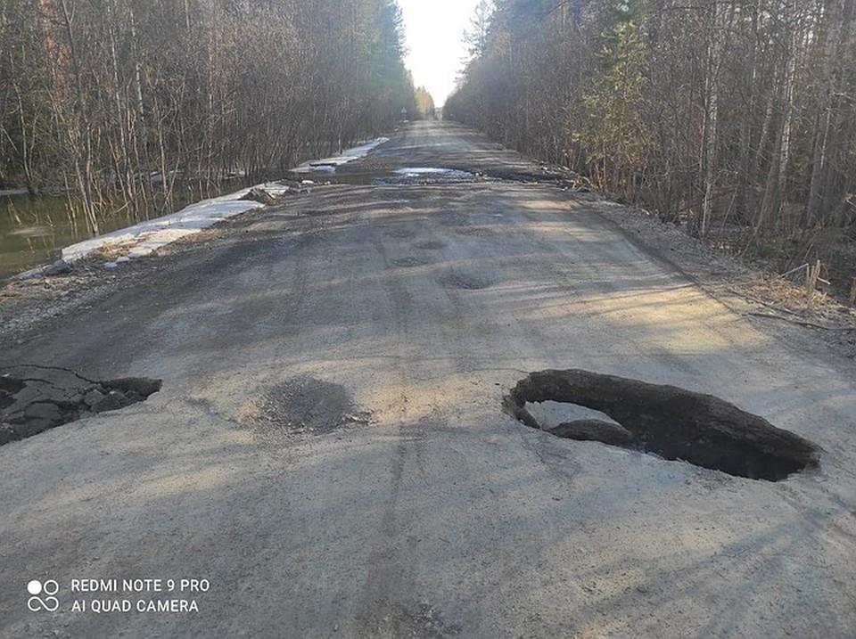 Сейчас дорогу ремонтируют. Фото: «Текслер, помоги!»/vk.com