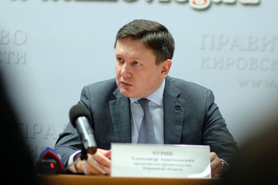 С 2019 года Александр Чурин возглавляет региональное правительство. Фото: kirovreg.ru