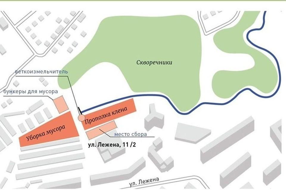 Место проведения субботника. Фото: предоставлено мэрией г. Новосибирска