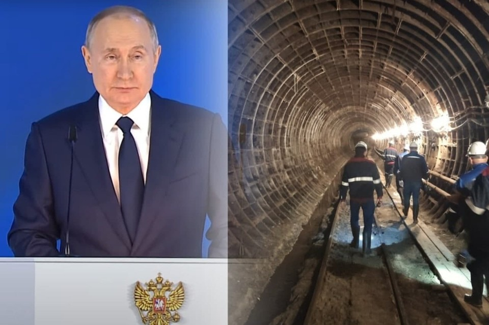 Фото: кадр с трансляции, Александр Егоров