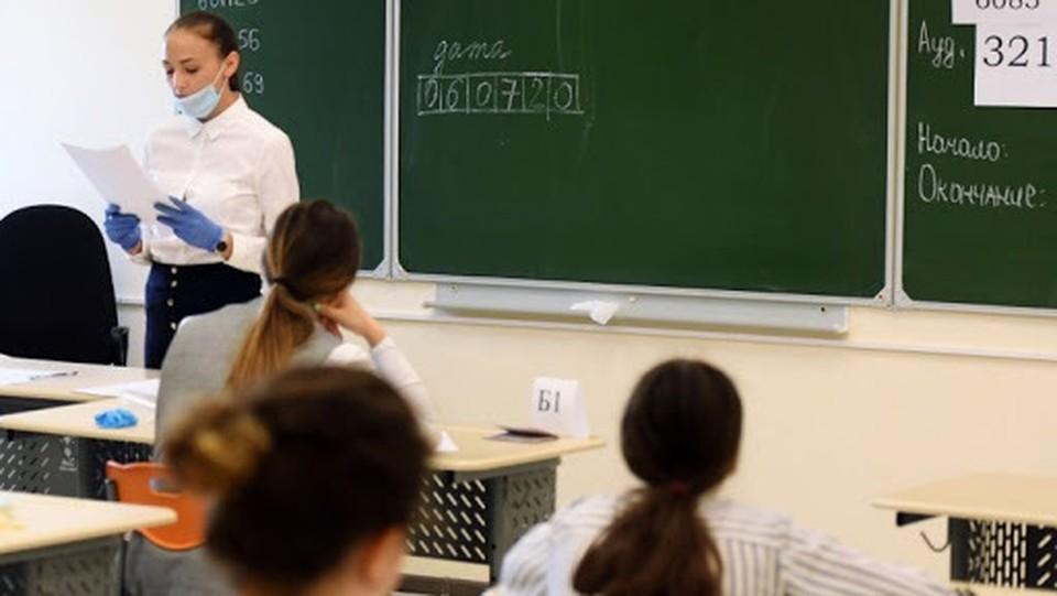 Сегодня будут обсуждать выпускные экзамены-2021 в Молдове. Фото: соцсети