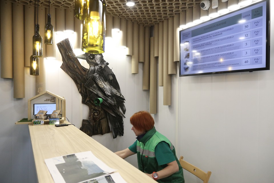Экопункт нового формата с приемом на утилизацию бытовой техники открылся в Нижнем Новгороде. Фото: Администрация города.