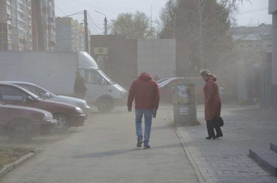В Новосибирске днем 23 апреля ожидается повышенное содержание пыли в воздухе.