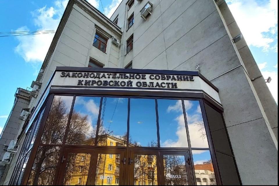 Депутаты ОЗС рассмотрели более 14 вопросов на пленарном заседании. Фото: zsko.ru