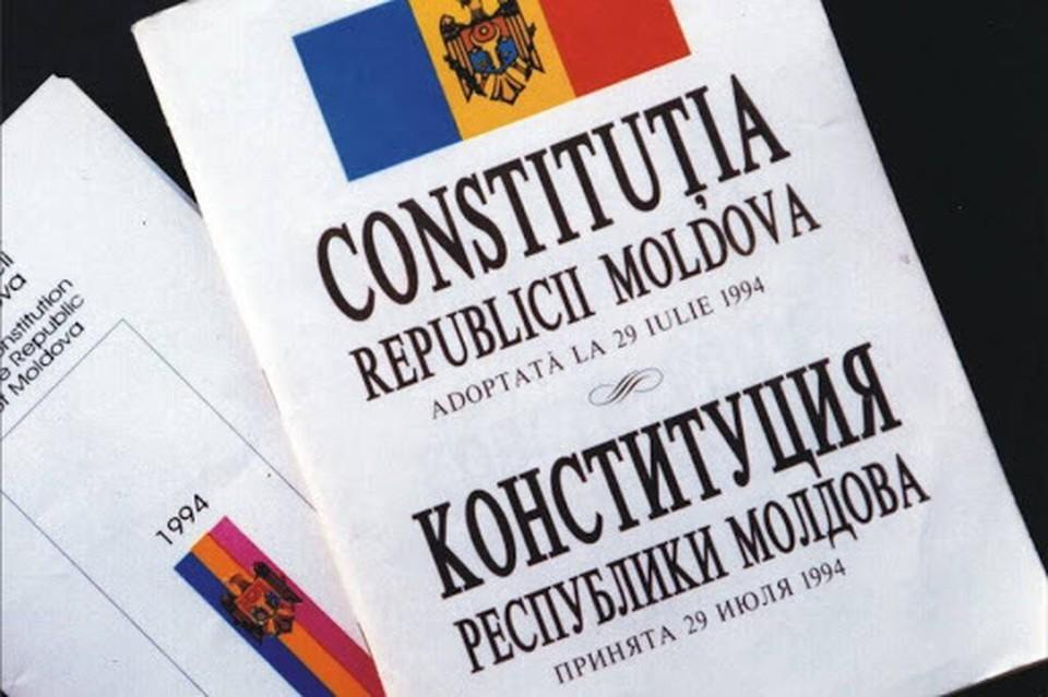 Фракция ПСРМ предложит парламенту создать специальную комиссию по разработке законопроектов о конституционной реформе. Фото:соцсети