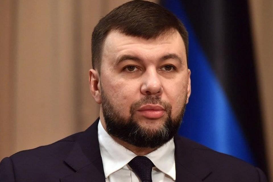 Денис Пушилин обратился к жителям Украины. Фото: denis-pushilin.ru