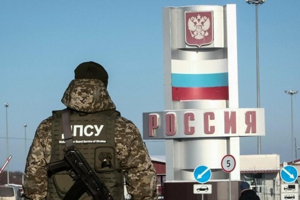При въезде на Украину со стороны России дончан и луганчан штрафуют на 1700 гривен. Фото: ГПСУ