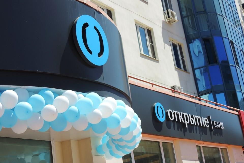 За первые месяцы года активы банка выросли на 70 миллиардов рублей - это +3%к показателю 2020-го.