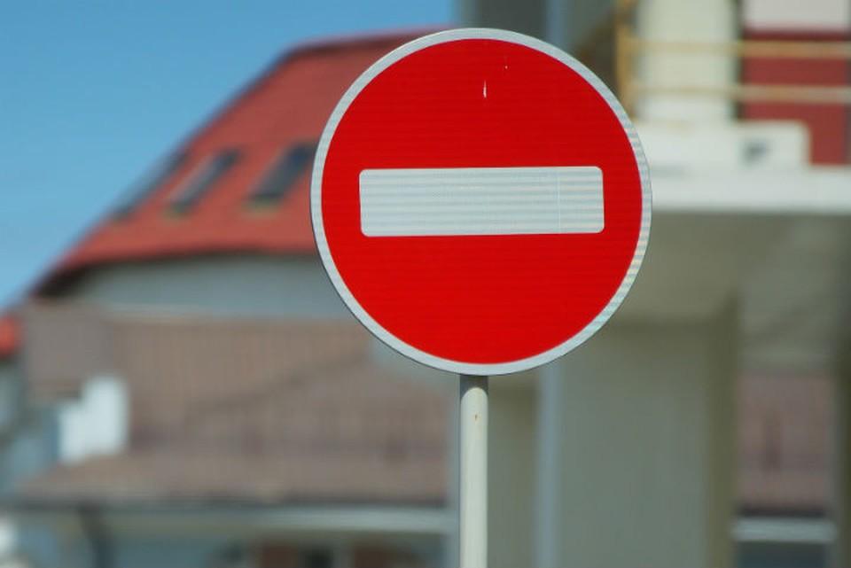 Движение на главных улицах Иркутска будет ограничено 25 апреля