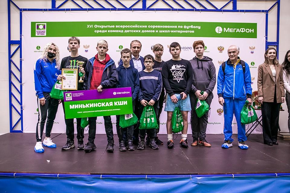 Бронзу завоевали сборная младшей группы «Минькинской коррекционной школы-интерната» Мурманской области.