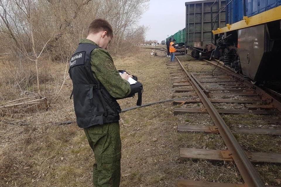 Фото: СУ СК на транспорте по Челябинской области