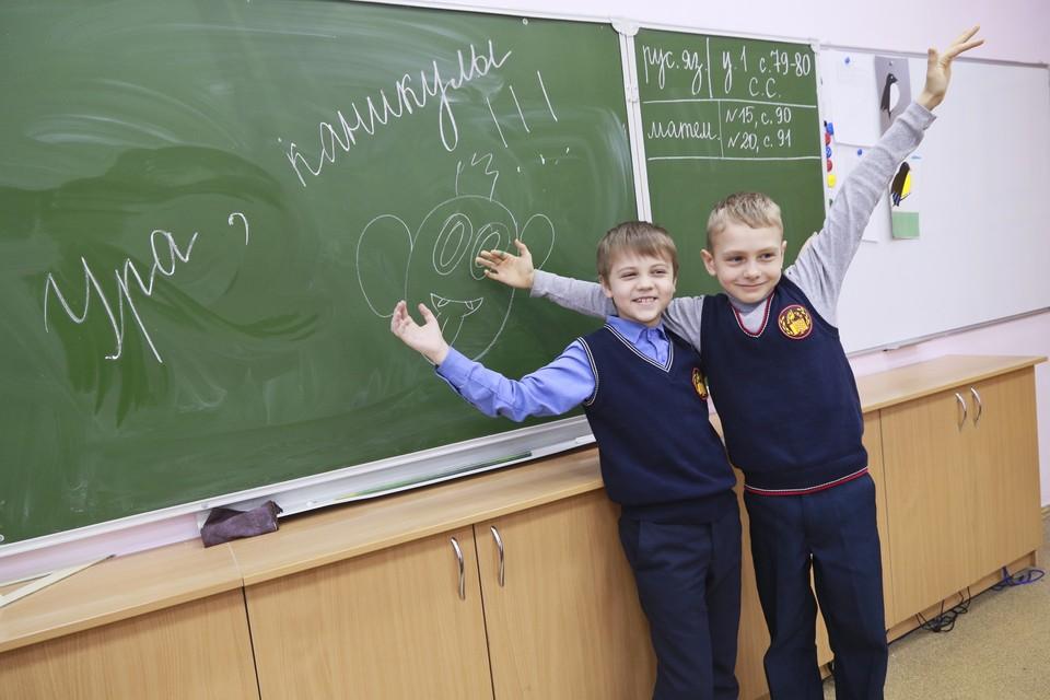Школьников ждут внеплановые каникулы.