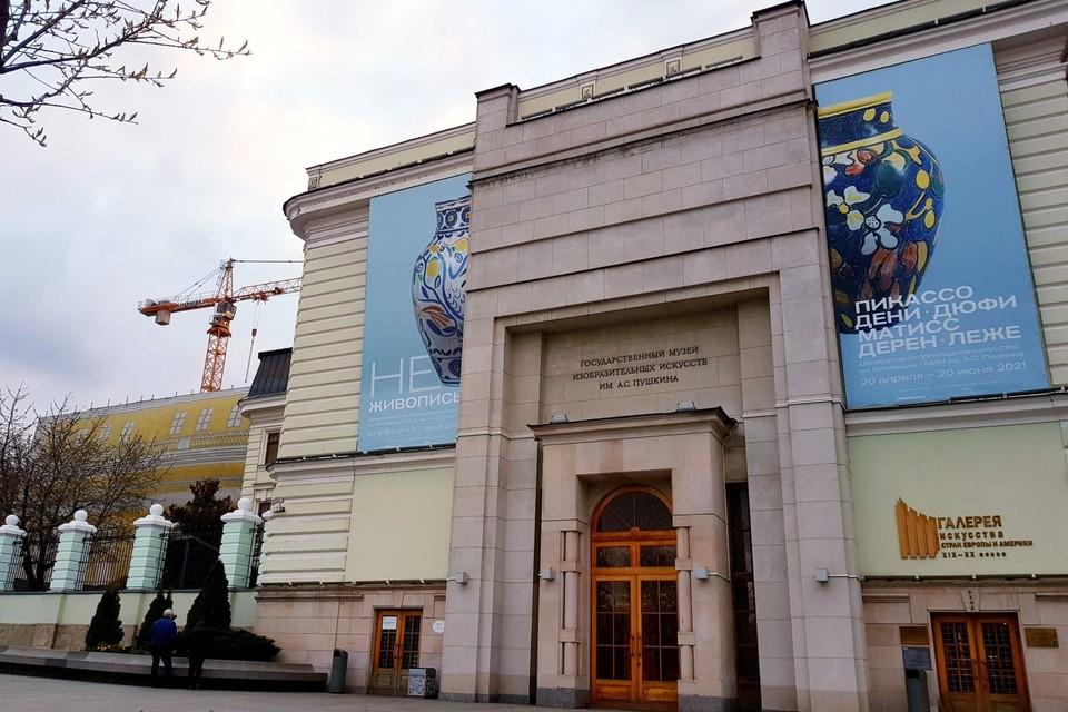 «КП» узнала, куда на время реставрации переедет Пушкинский музей