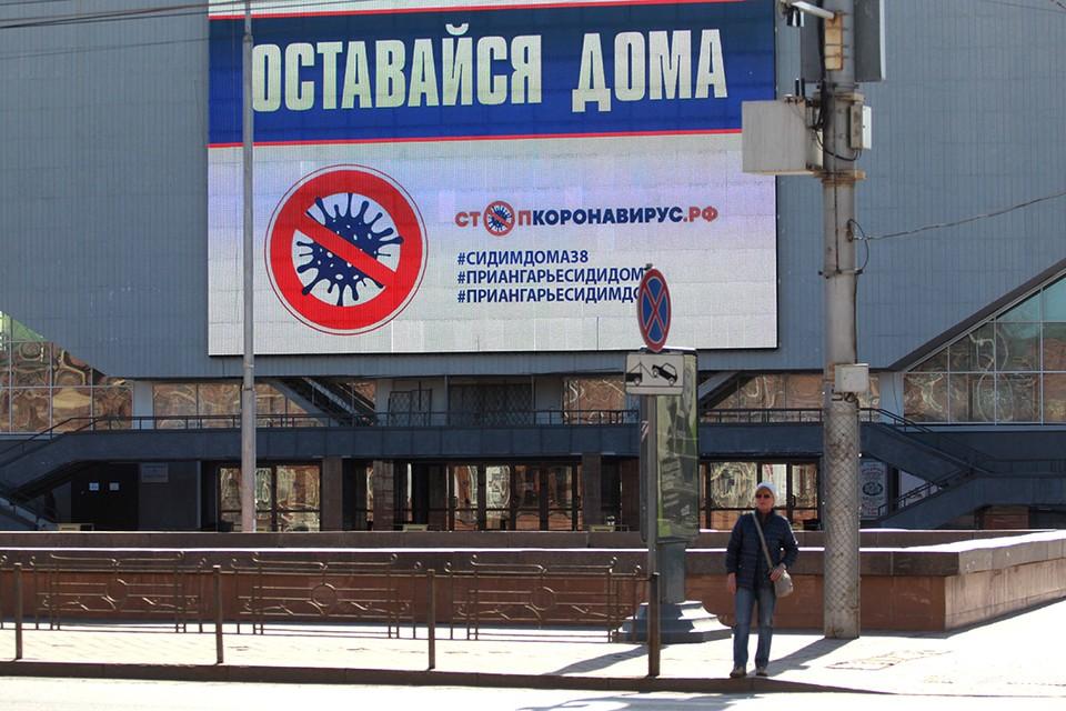 Снести стадион «Труд» и построить там театр и концертный зал Дениса Мацуева предложил главный архитектор Иркутска