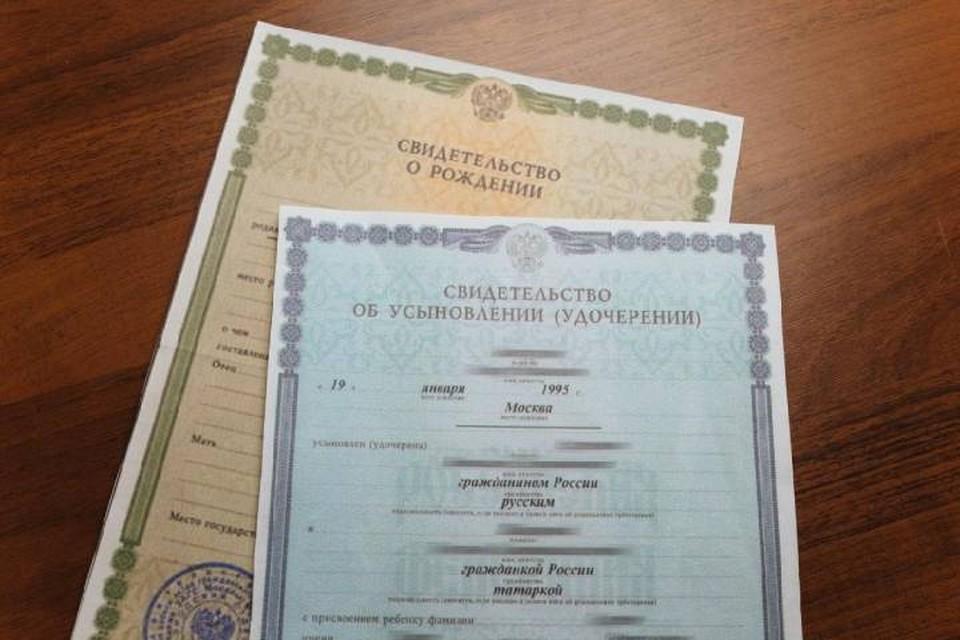 Котельничская прокуратура принимает меры по блокировке сайта, на котором продают фальшивые удостоверения. Фото: genproc.gov