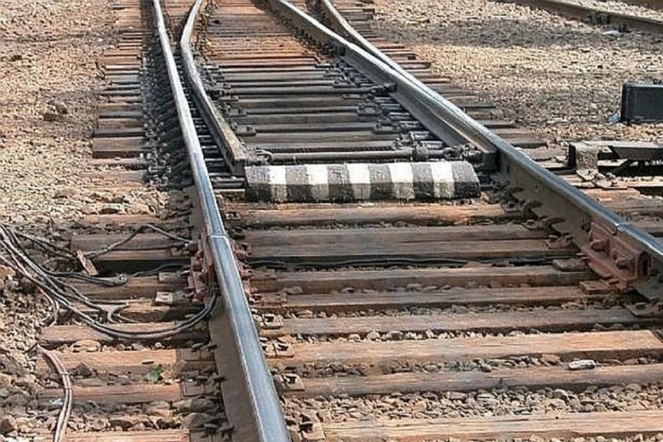 Мужчина шел слишком близко к железнодорожным путям.