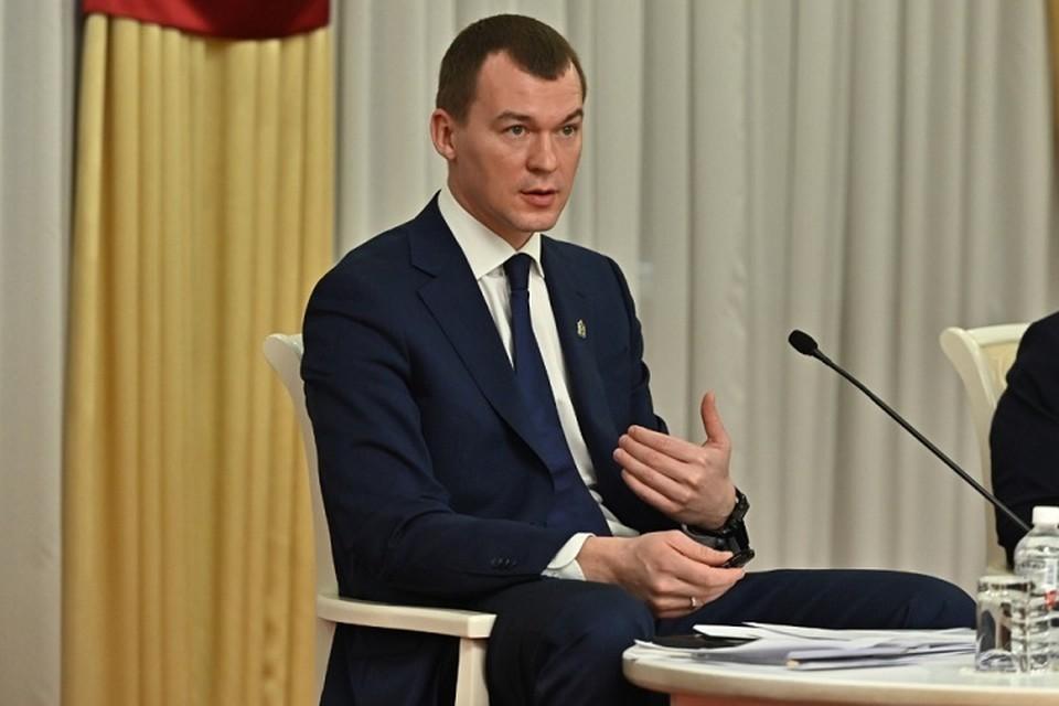 Вопросы повышения условий труда обсудили профсоюзы и власти Хабаровского края